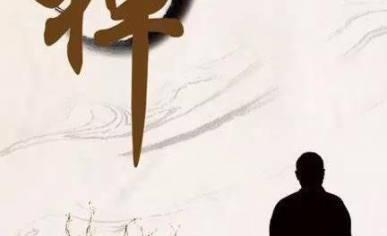 关于天竺国菩提达摩禅师论一卷的理解